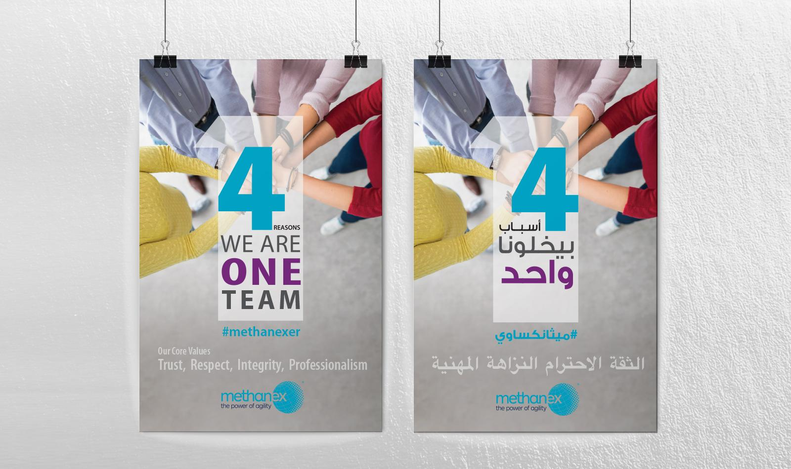 Methanex Poster Arabic and English